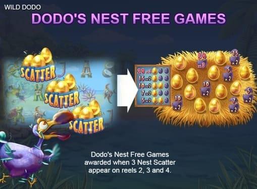 Описание фриспинов в Wild Dodo онлайн